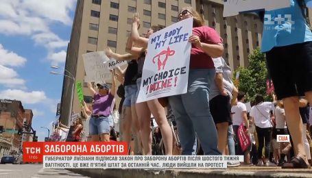 Луизиана стала пятым штатом США, где запретили аборты