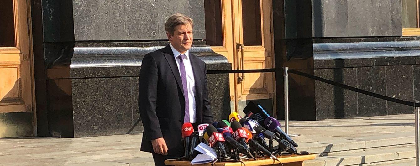 Данилюк розповів, як Україна відреагує на заборону експорту нафти з РФ