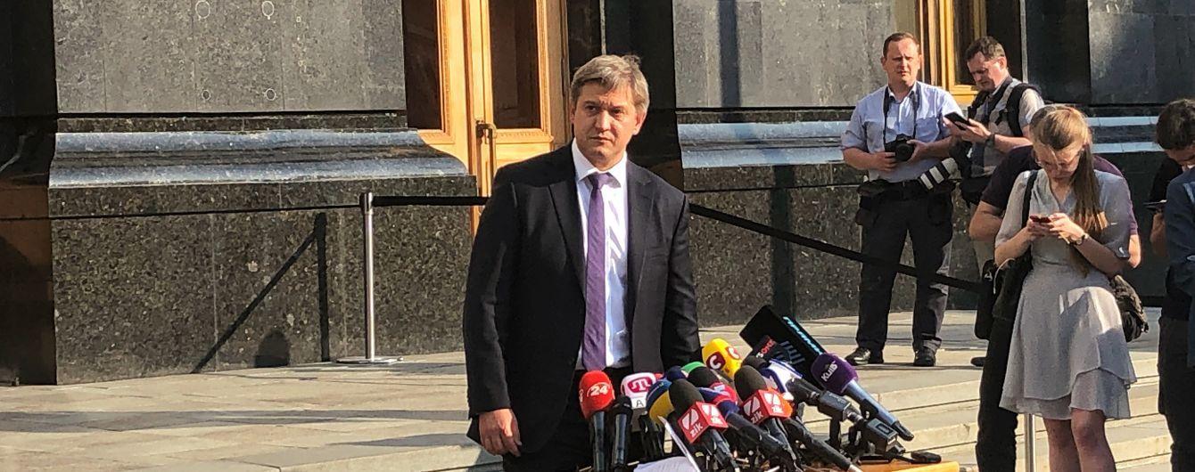 Зникнення техніки з ситуативної кімнати в АП: Данилюк заявив, що справу вже відкрито