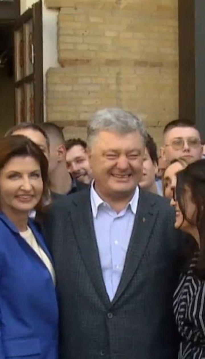 Оновлена партія Порошенка провела свій перший з'їзд