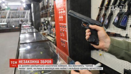 Огнестрел в кармане: почему украинцы активно вооружаются