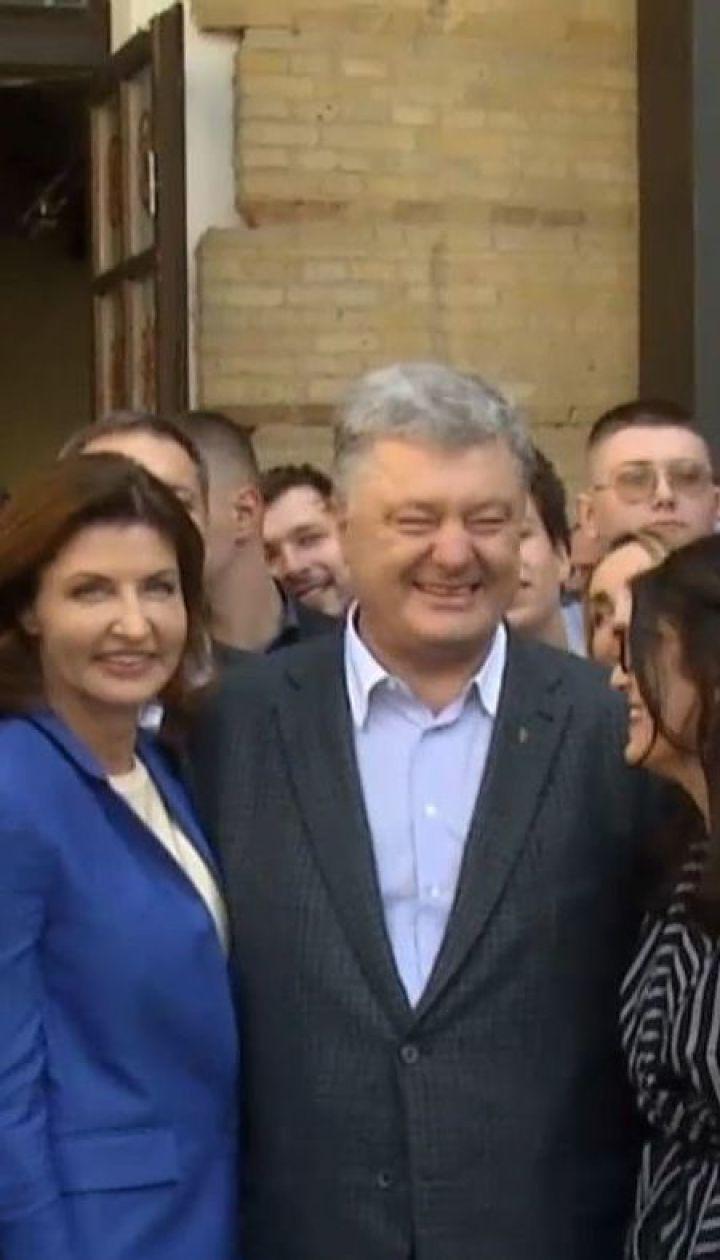 Обновленная партия Порошенко провела свой первый съезд