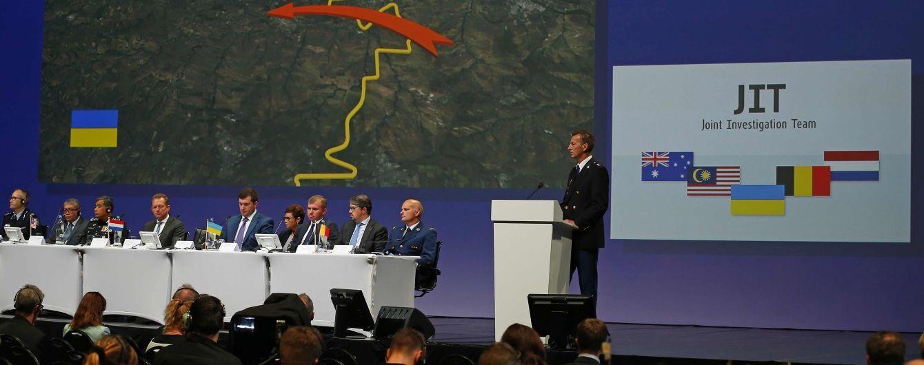 Премьер Малайзии усомнился в причастности России к сбитию МН17. Нидерланды требуют объяснений