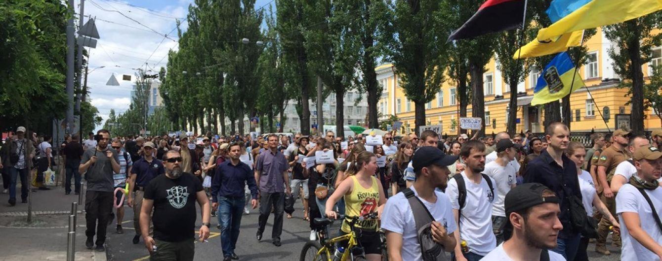 Центром Києва пройшов марш за звільнення заручників Кремля