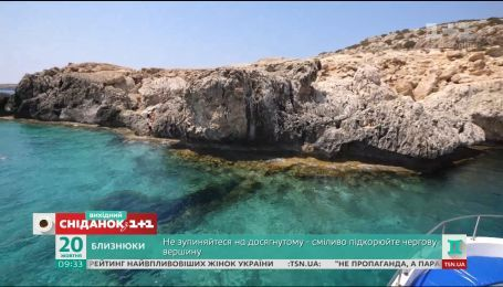 Мій путівник. Кіпр - острів, оповитий легендами