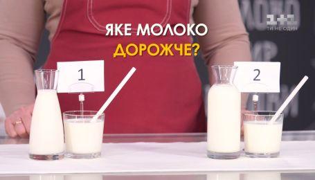 Как выбрать качественное и вкусное молоко - Цена вопроса