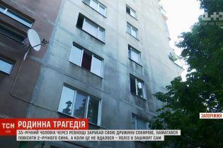 В Запорожье мужчина зарубил топором жену и повесился вместе с 2-летним сыном