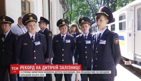 Мировой рекорд установила детская железная дорога Киева
