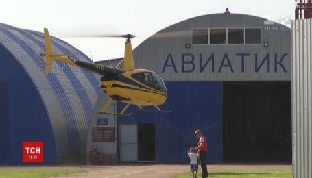 Лучшие пилоты Украины соревновались в меткости и ловкости в Житомире