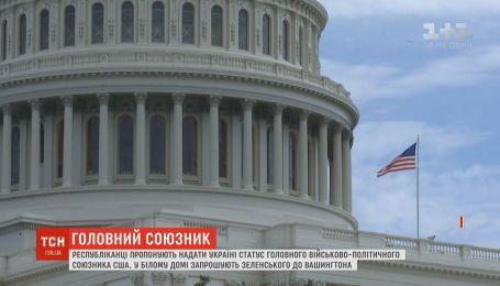 Американские конгрессмены предлагают предоставить Украине статус главного военно-политического союзника