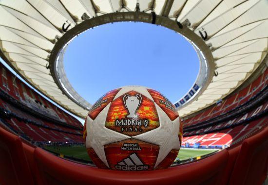 Тоттенхем - Ліверпуль - 0:2. Онлайн-трансляція фіналу Ліги чемпіонів
