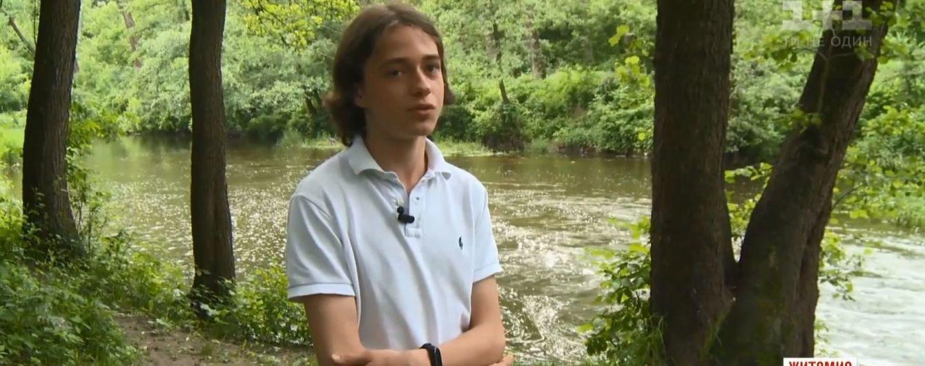 В Житомире 15-летний парень спас из реки двух малышей