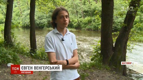 У Житомирі 15-річний парубок урятував з річки двох малят
