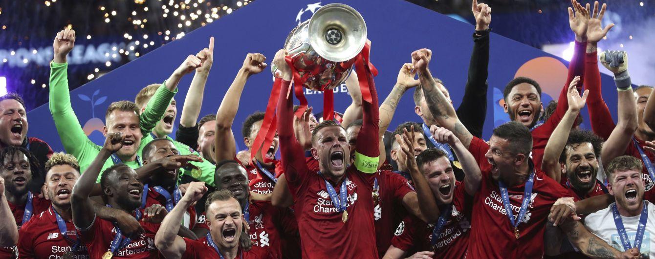 Новый формат Лиги чемпионов может привести к хаосу в футбольной Англии - The Times