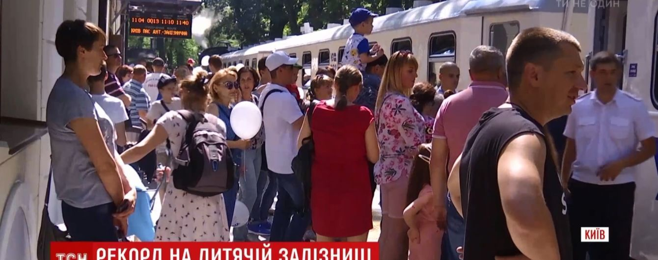 В Киеве открылась точная уменьшенная копия железнодорожного вокзала