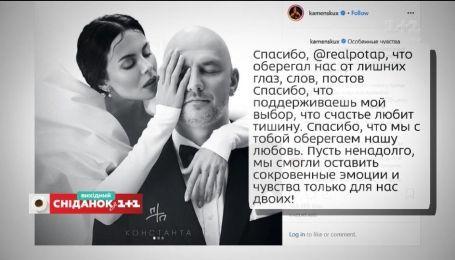 """""""Не пара"""" стала парой: как прошла свадьба Потапа и Насти Каменских"""