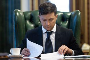 В Антикорупційній ініціативі ЄС позитивно оцінили законопроєкт Зеленського про покарання за незаконне збагачення