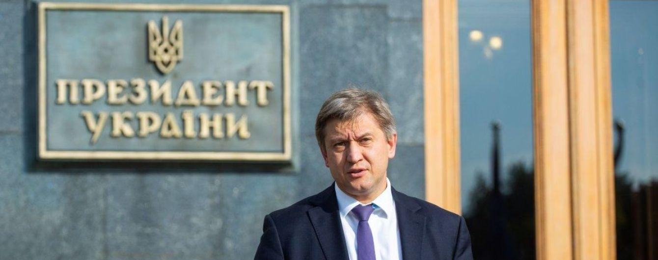 Я хочу создать сильный интеллектуальный центр страны – Александр Данилюк