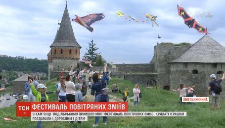 В Каменце-Подольском состоялся минифестиваль воздушных змеев