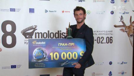 """Чим запам'ятався цьогорічний 48-й Київський міжнародний кінофестиваль """"Молодість"""""""