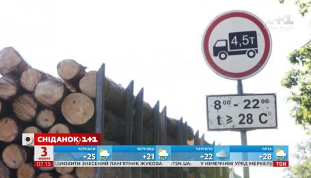 В Украине на лето ограничили движение грузовиков - экономические новости