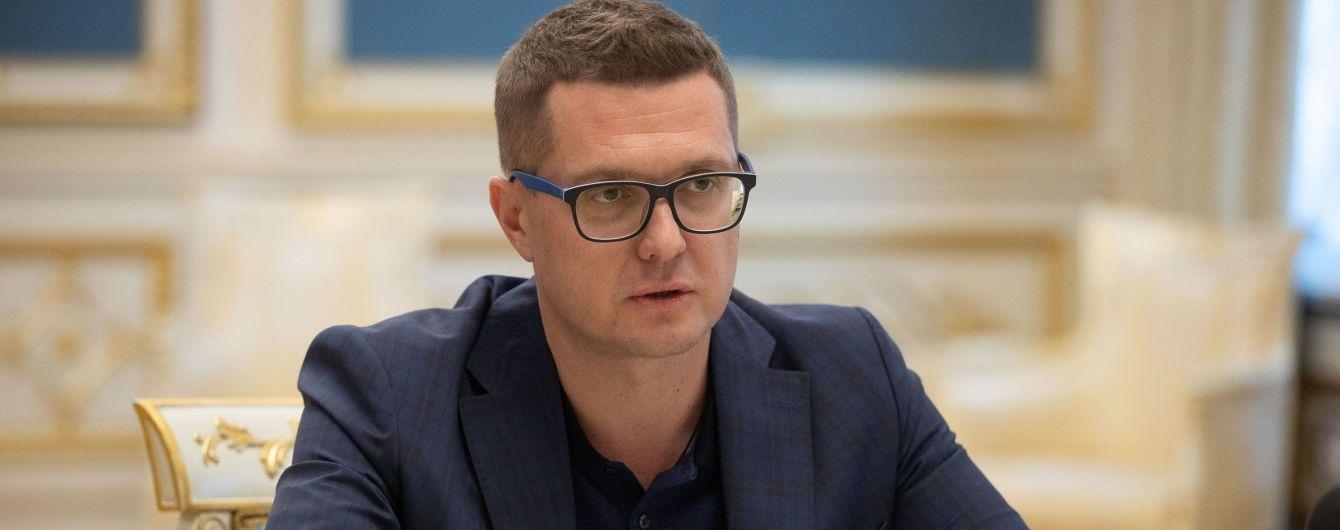 Зеленський дав Баканову два тижні на перезавантаження СБУ і перші результати боротьби з контрабандою