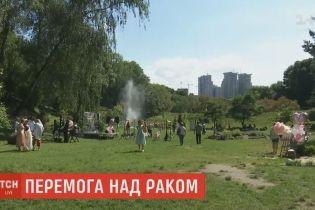 В Україні вперше провели Cancer Survivors Day, який об'єднав переможців раку