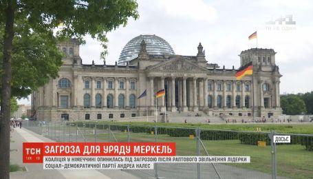 Правительство Меркель оказалось под угрозой из-за отставки лидера социал-демократов