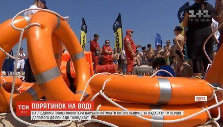 Одесские волонтеры провели мастеркласс по спасению на воде