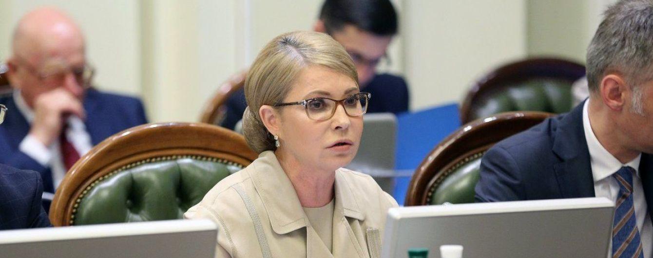 """Тимошенко предложила начать переговоры с РФ с """"чистого листа"""". Геращенко резко ей ответила"""