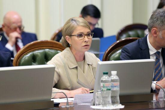 """Тимошенко запропонувала почати переговори з РФ з """"чистого аркуша"""". Геращенко різко їй відповіла"""