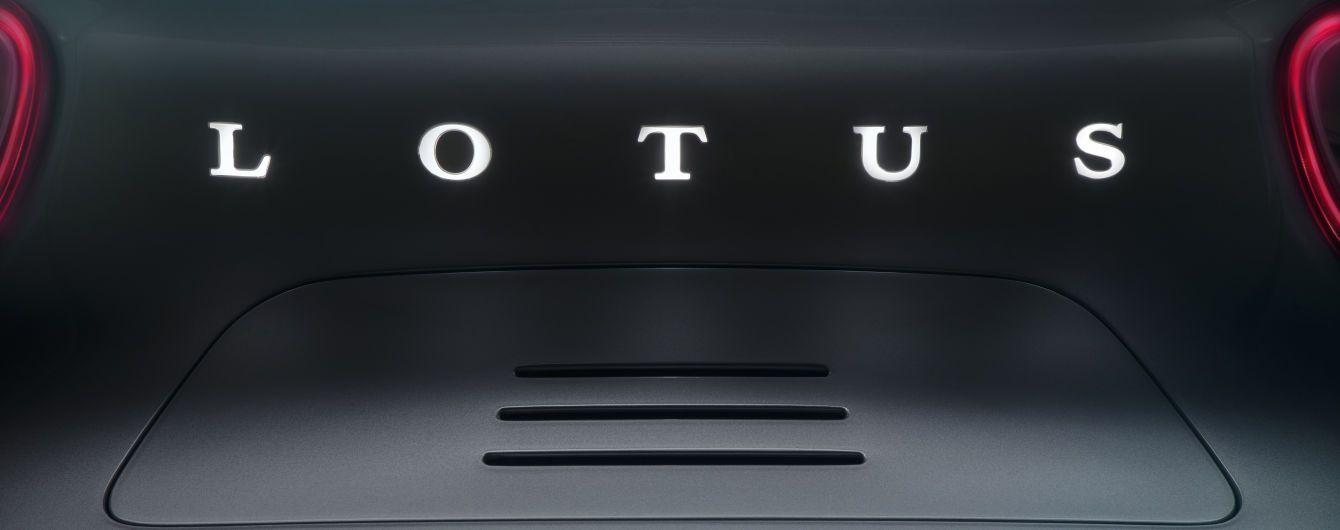 Lotus пообещал выпустить электрический спорткар уже летом