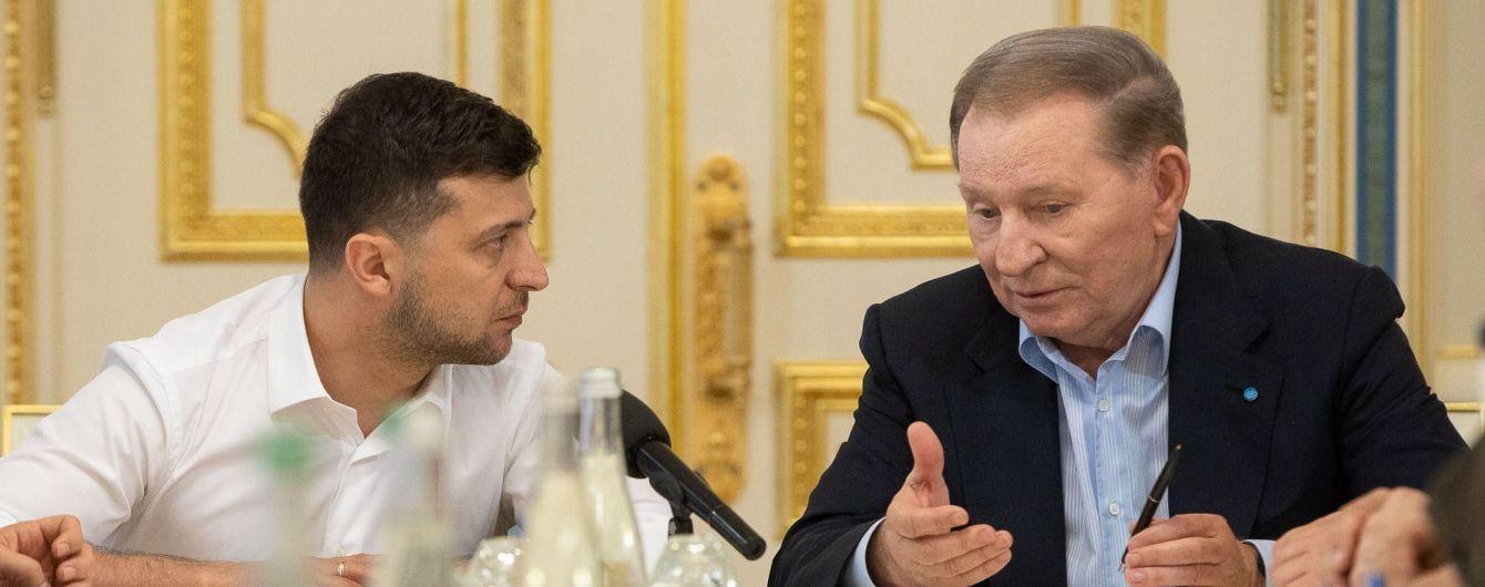 """""""Путь к капитуляции"""". Политики резко раскритиковали озвучены Кучмой идеи на минских переговорах"""