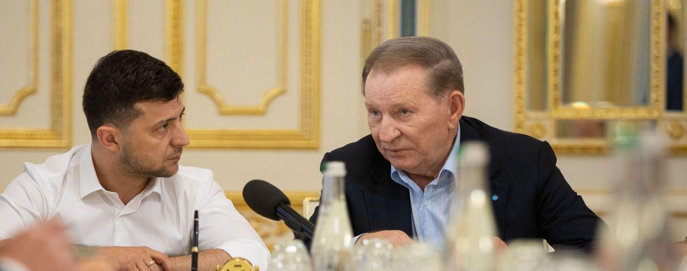 Украинцы считают Кучму лучшим президентом за Зеленского - опрос