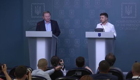 Зеленский извинился перед журналистами