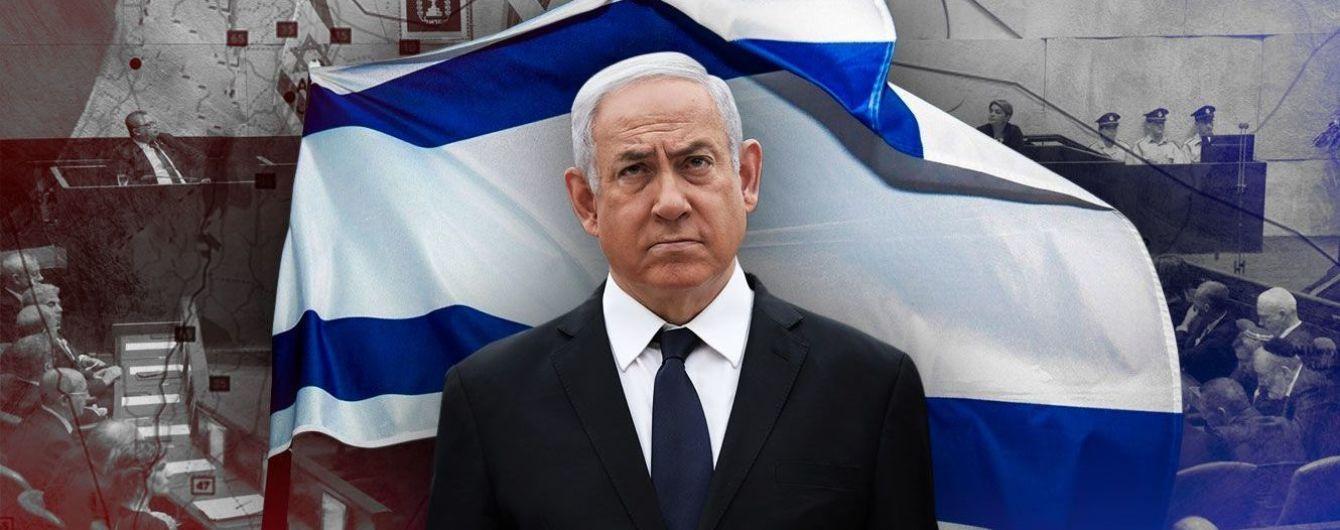 Израильский сюрприз
