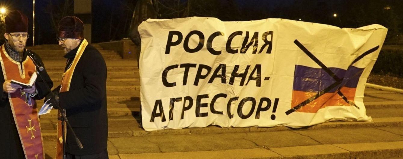 Комитет ПА ОБСЕ призвал Россию вывести войска из Украины и вернуть Крым