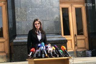 """НСЖУ призвал пресс-секретаря Зеленского извиниться перед журналистами за """"некорректное поведение"""""""