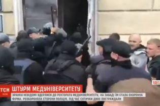 Сутички в Одеському університеті: Супрун заявила про рейдерське захоплення