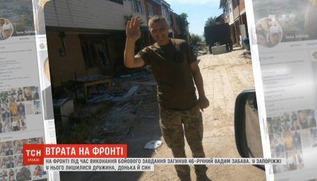 Утрата на передовой: погиб украинский защитник