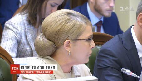 Юлия Тимошенко призывает начать с чистого листа переговоры с РФ по поводу пленных