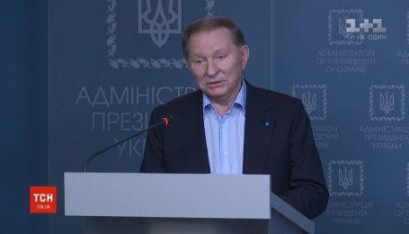 Зеленский вернул Леонида Кучму в трехстороннюю контактную группу в Минске