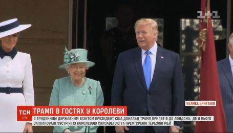Впервые в Британию на встречу с Елизаветой ІІ прилетел Трамп