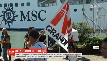 Активисты требуют запретить в Венеции большие корабли