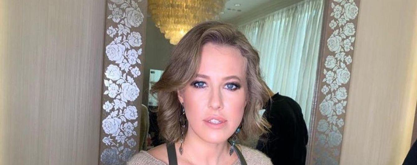 Ксению Собчак застали на отдыхе с экс-мужем