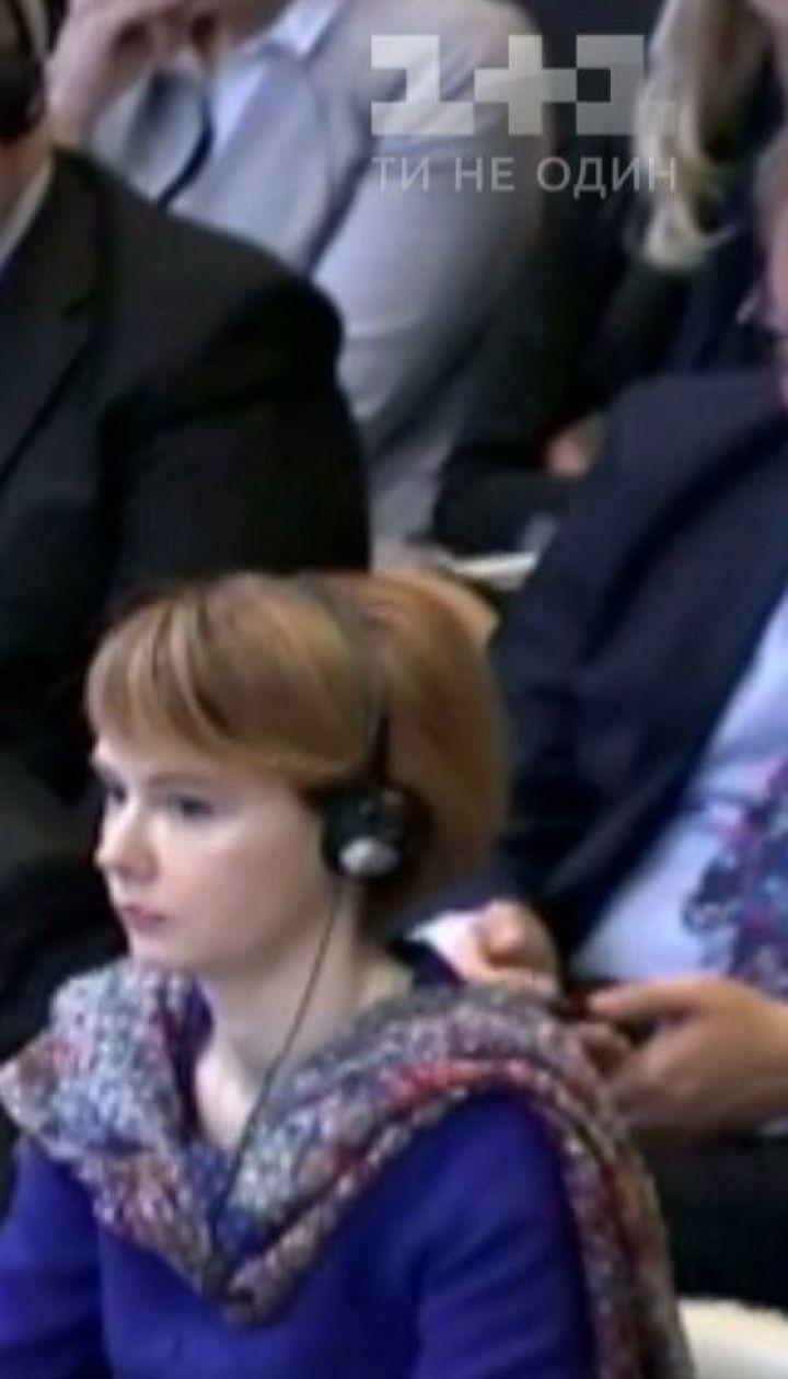 Позиція Росії на Міжнародному суді ООН маніпулятивна - Зеркаль
