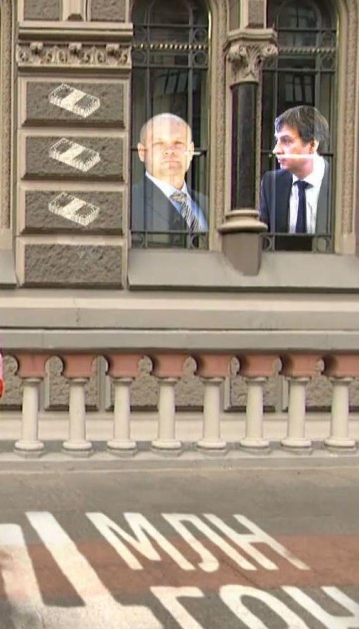 Голова та члени правління НБУ вирішили підняти собі зарплати