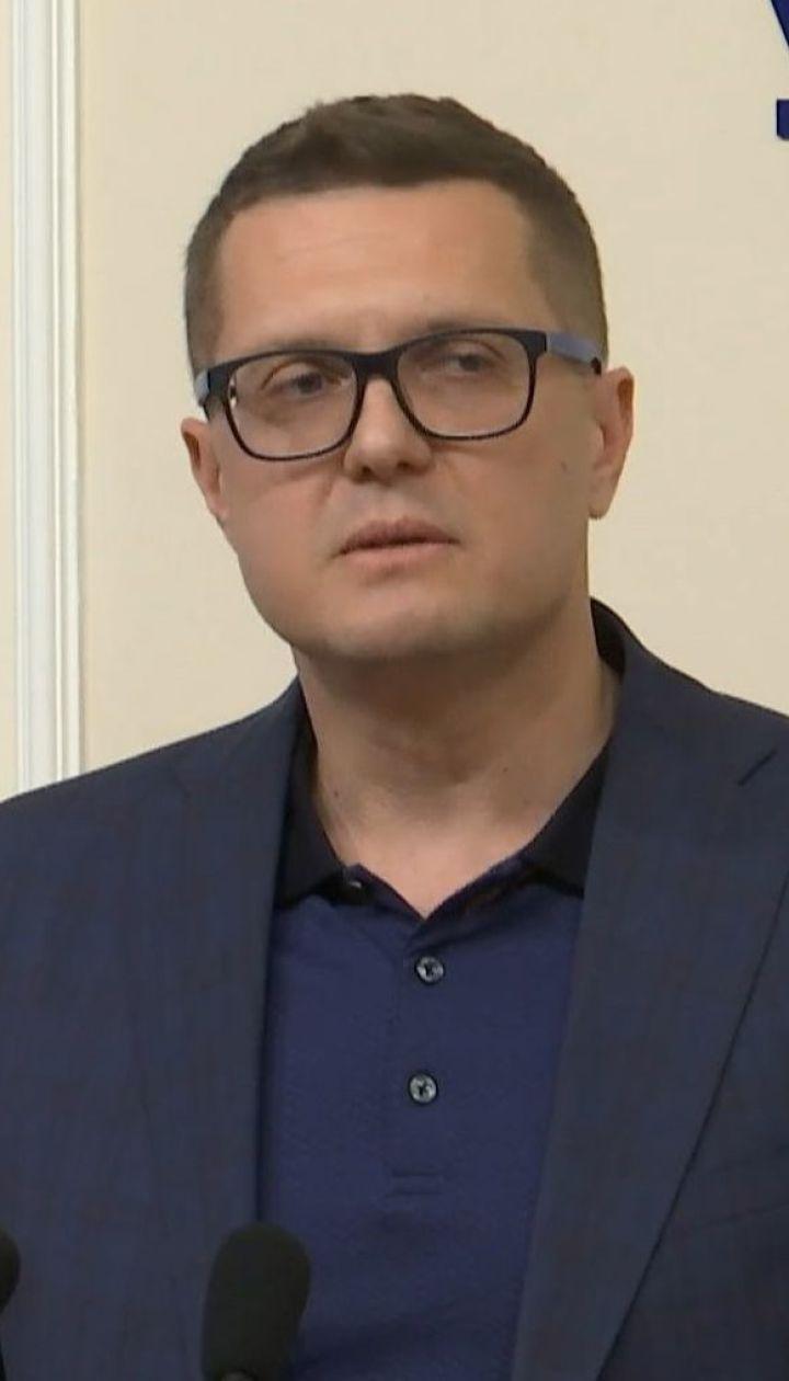 Тимчасовий керівник СБУ Баканов анонсує кадрові звільнення старих заступників