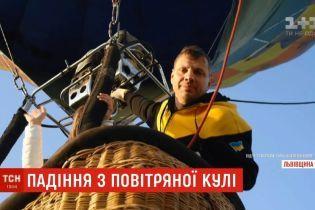 Загадочное падение со 100-метровой высоты: свидетели рассказали, как погиб владелец воздушного шара на Львовщине