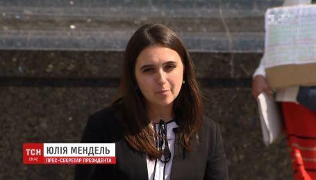 Юлія Мендель перемогла у конкурсі на посаду прес-секретаря президента України
